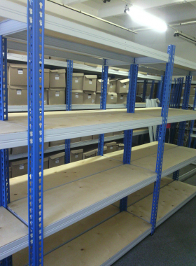 Стеллажи грузовые МКФ для складов купить недорого в Екатеринбурге